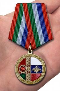 """Цена медали """"Совместное оперативное учение Щит Союза-2015"""""""
