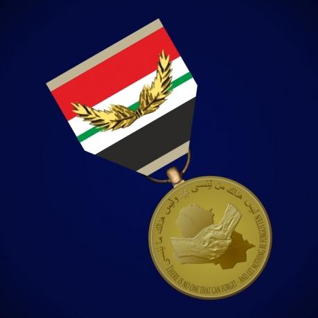 """Медаль """"Совместные обязательства"""" за борьбу с ИГИЛ (Ирак)"""