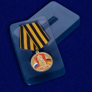 Медаль Союз ветеранов ЗГВ-ГСВГ в футляре пластиковом
