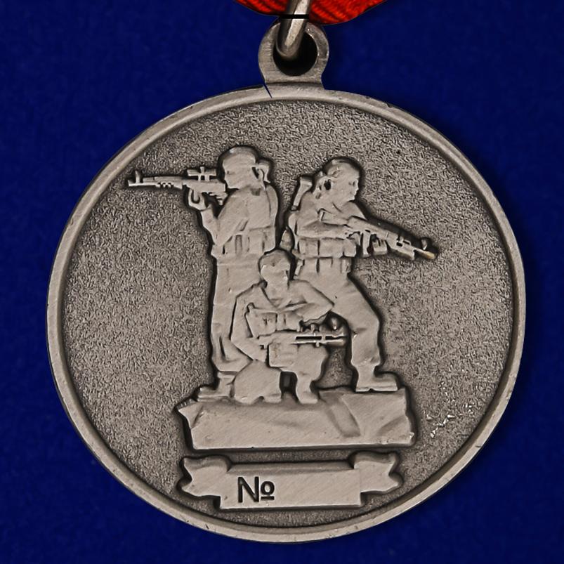 Медаль Спецназ России по приемлемой цене