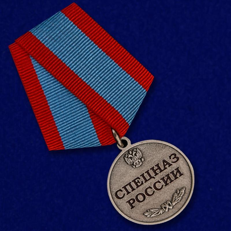 Выгодно купить медаль Спецназ России можно в Военпро