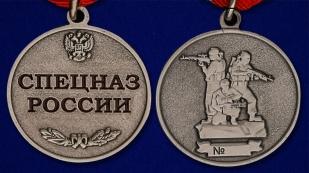 Медаль Спецназ России - аверс и реверс