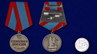 Заказать медаль Спецназ России