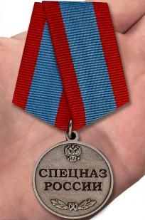 Медаль Спецназ России с доставкой