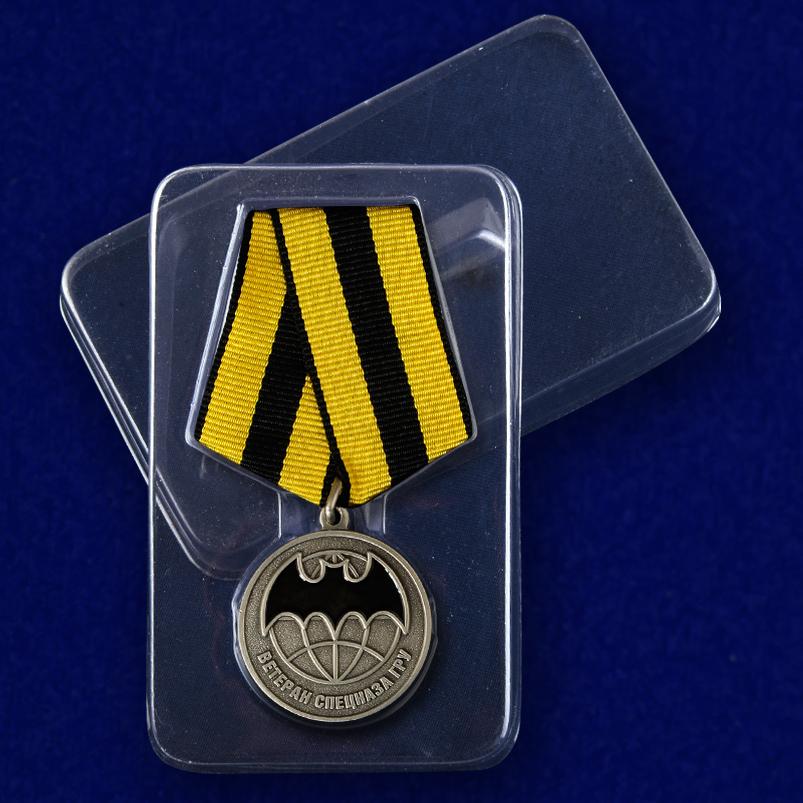 Медаль Ветеран Спецназа ГРУ высокого качества