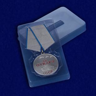 """Медаль СССР """"За отвагу"""" в футляре"""