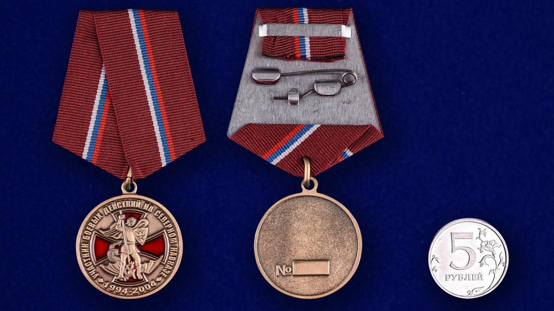 """Медаль """"Участник боевых действий на Северном Кавказе""""  - сравнительный размер"""