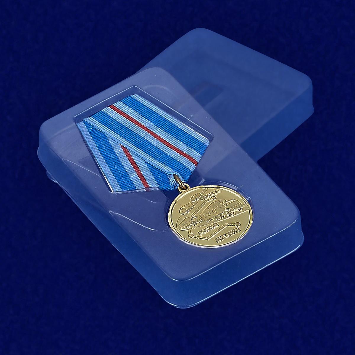 "Футляр к медали ""Участнику гуманитарного конвоя 2014"""