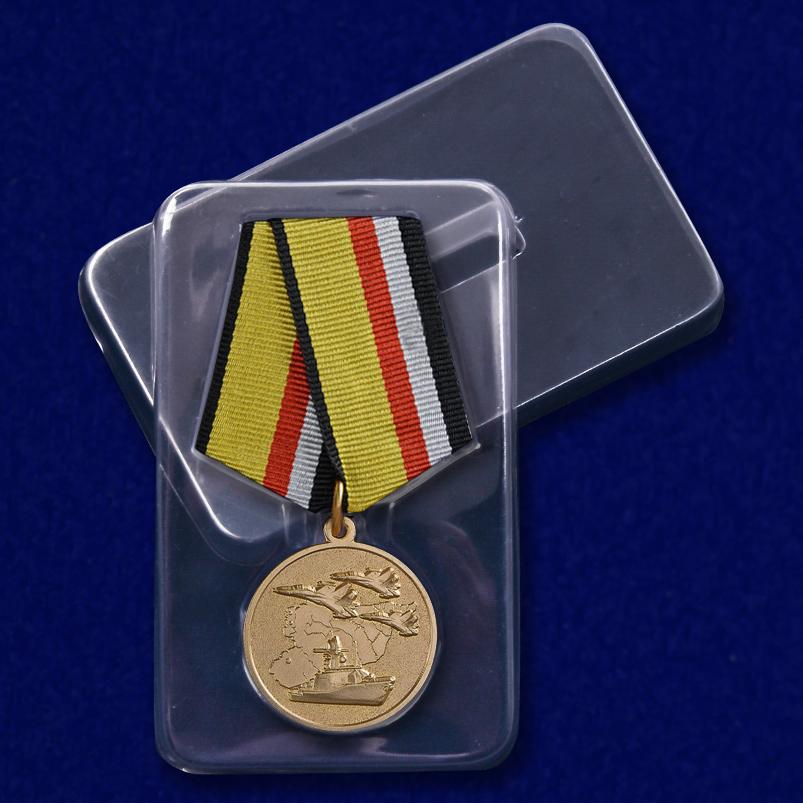 """Медаль """"Участнику военной операции в Сирии"""" с доставкой"""