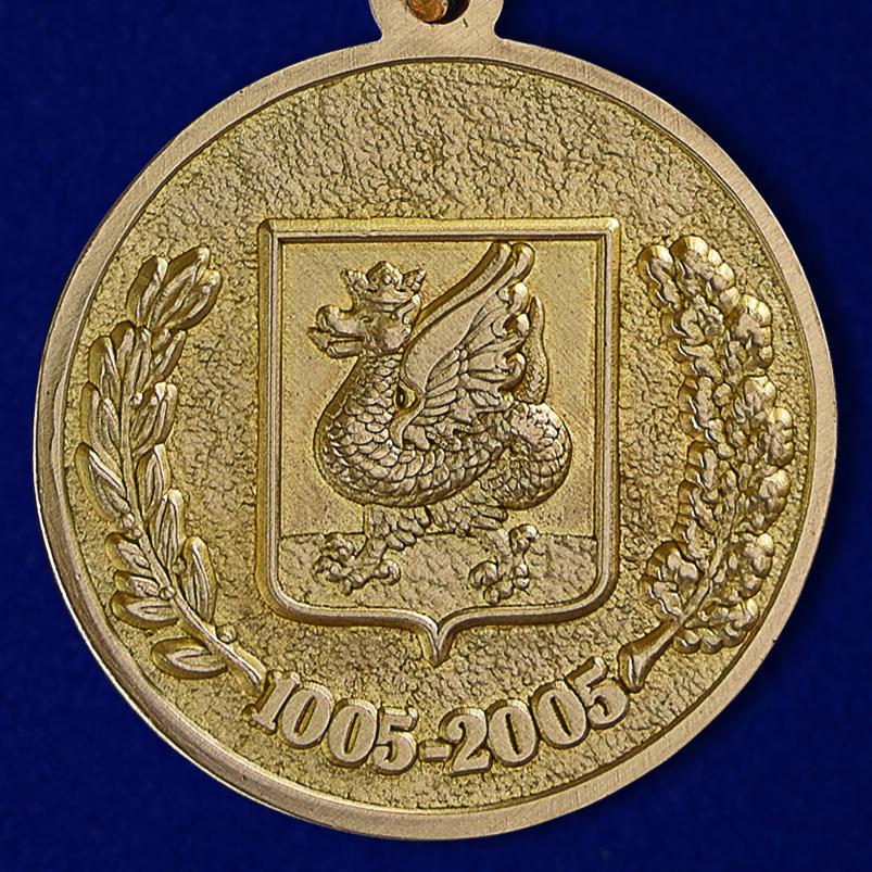 "Реверс медали ""1000-летие Казани"""
