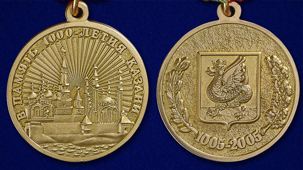 """Медаль """"В память 1000-летия Казани"""" - аверс и реверс"""