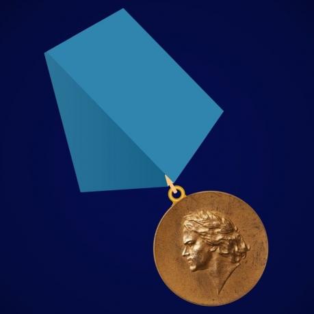 """Медаль """"В память 200-летия Полтавской битвы"""""""