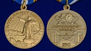 """Медаль """"В память 250-летия Ленинграда"""" - аверс и реверс"""