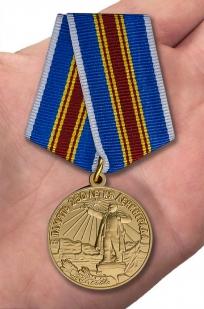 """Медаль """"В память 250-летия Ленинграда"""" с доставкой в любой город"""