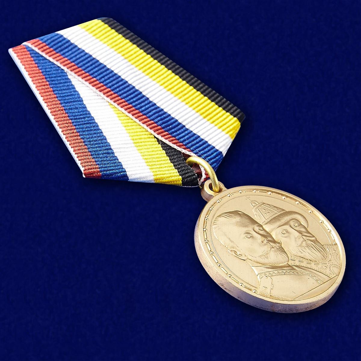 """Медаль """"В память 400-летия Царствования Дома Романовых"""" - вид под углом"""