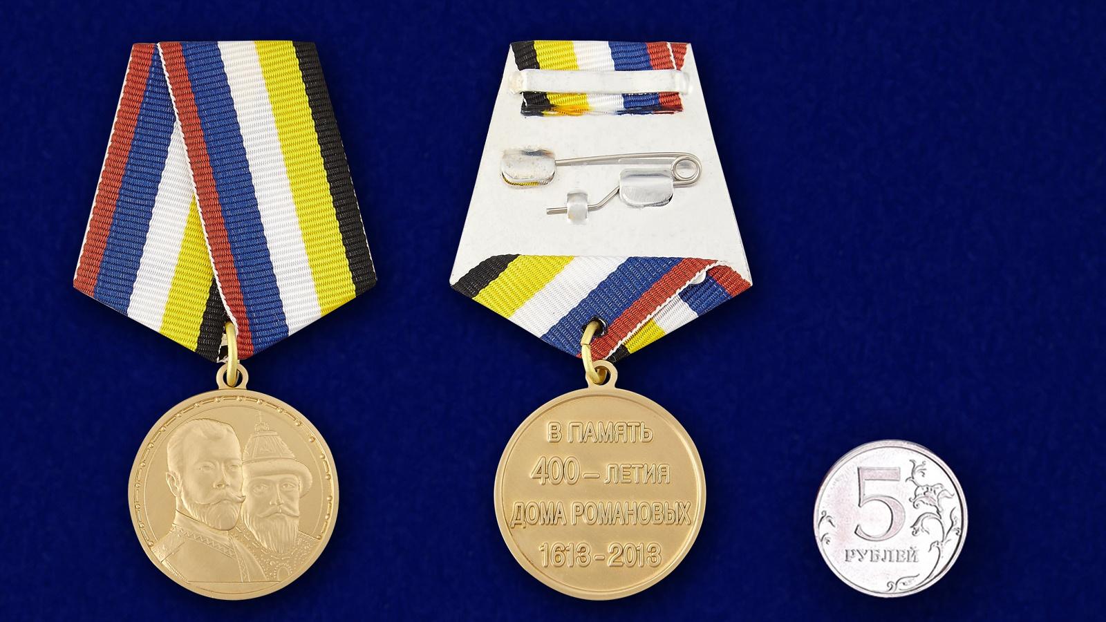 """Медаль """"В память 400-летия Царствования Дома Романовых"""" - сравнительный размер"""