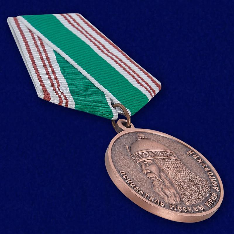 """Купить медаль """"В память 800-летия Москвы"""" в Военпро"""