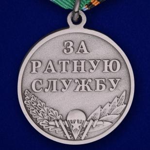 """Медаль ВДВ """"Ветеран"""" серебряная-оборотная сторона"""