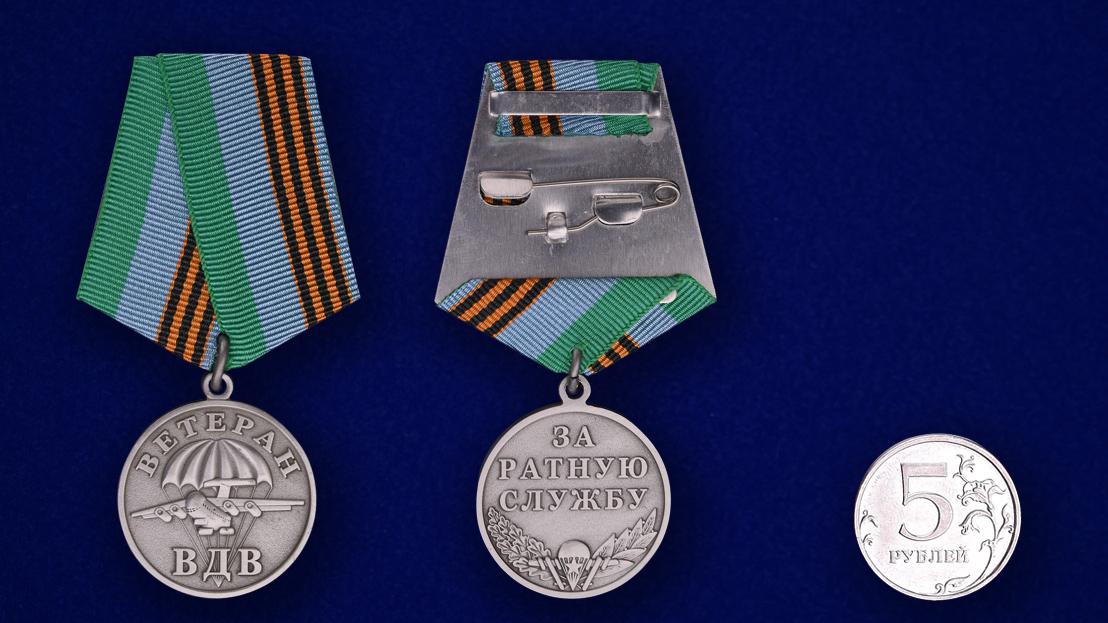 """Медаль ВДВ """"Ветеран"""" серебряная-сравнительный размер"""