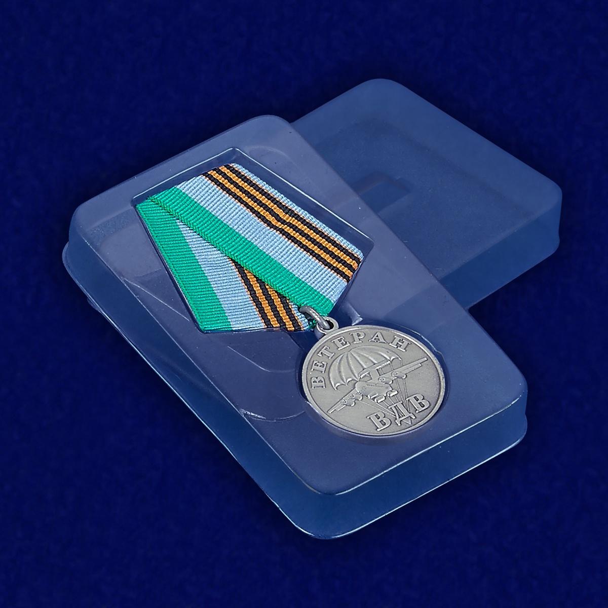 """Медаль ВДВ """"Ветеран"""" серебряная в футляре"""