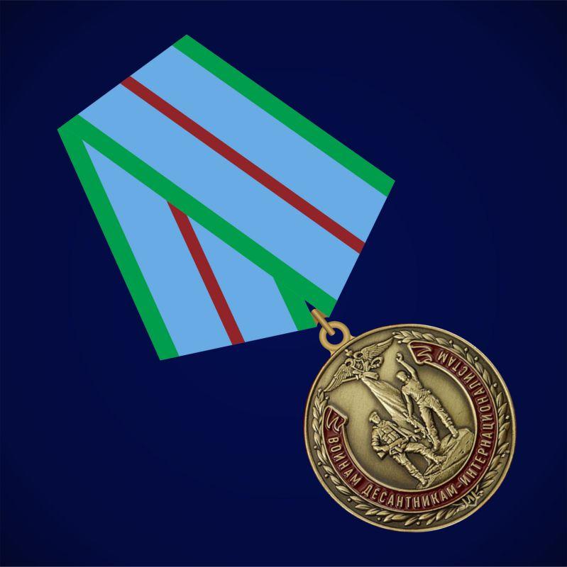 Медаль ВДВ «Воинам десантникам-интернационалистам»