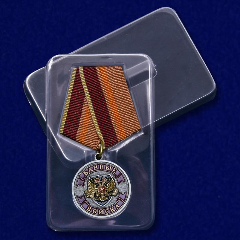 Медаль любителю бани с доставкой