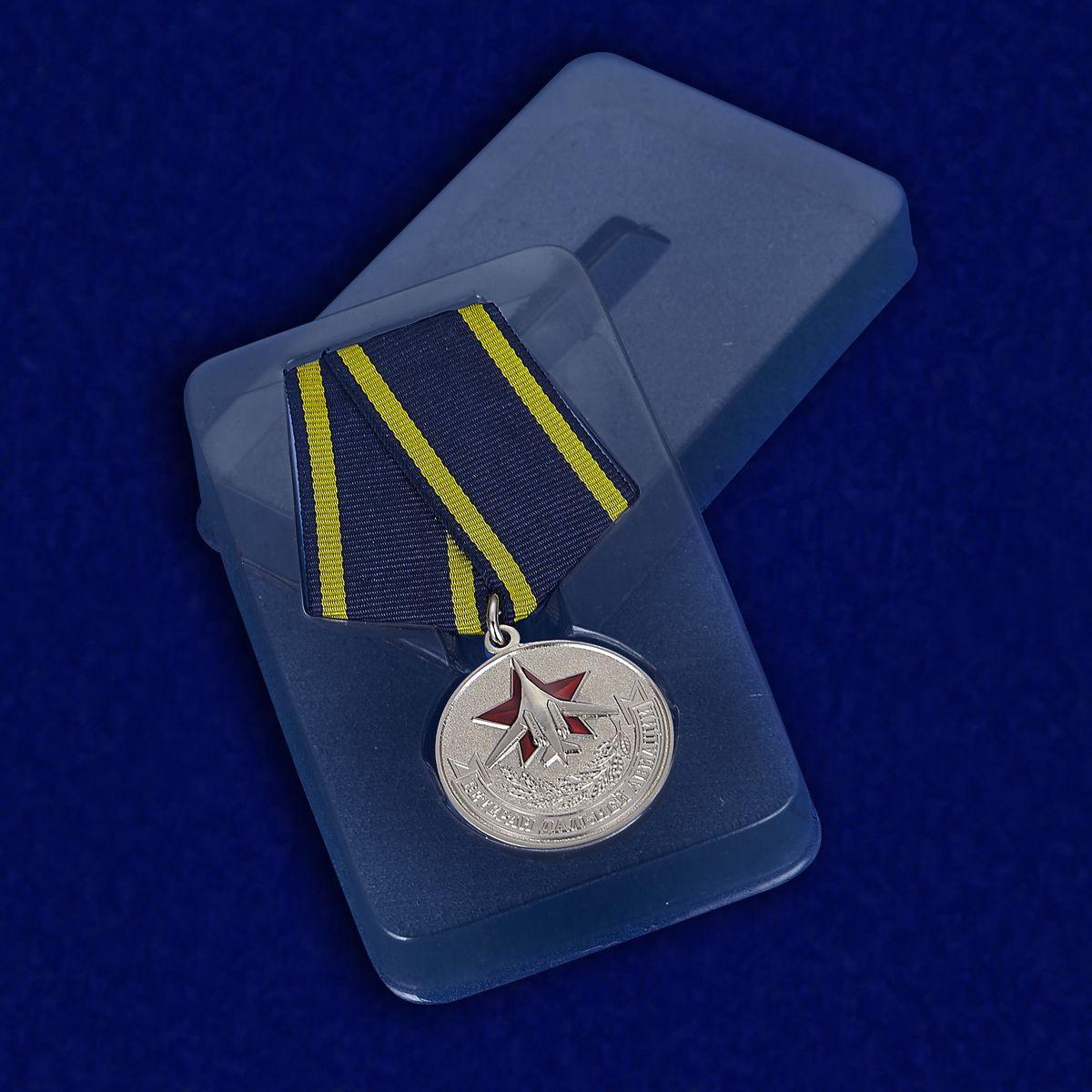 Медаль Ветеран дальней авиации - в футляре