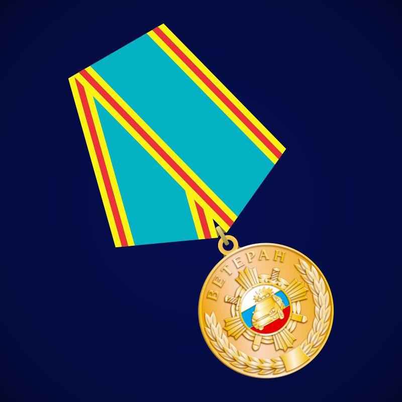 Медаль Ветеран ГАИ ГИБДД