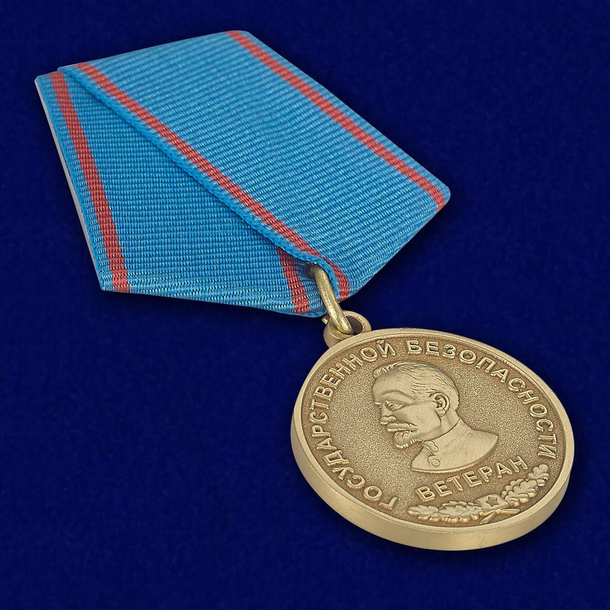 Медаль Ветеран государственной безопасности - вид под углом