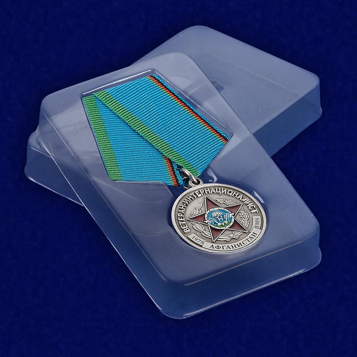 Футляр к медали «Ветеран-интернационалист» Афганистан