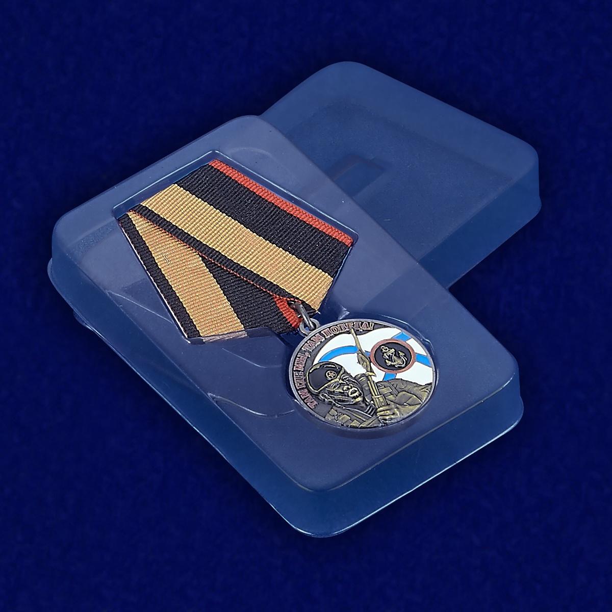 """Медаль """"Ветеран Морской пехоты"""" - вид в футляре"""