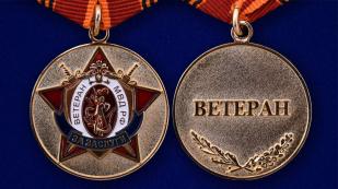 Медаль Ветеран МВД РФ «За заслуги»-аверс и реверс