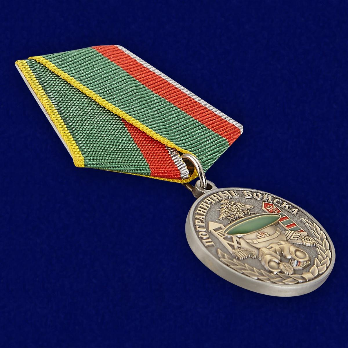 Медаль Ветеран Пограничных войск - вид под углом