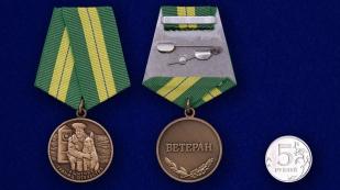 Медаль Ветеран погранвойск «Защитник границ Отечества»  -сравнительный размер