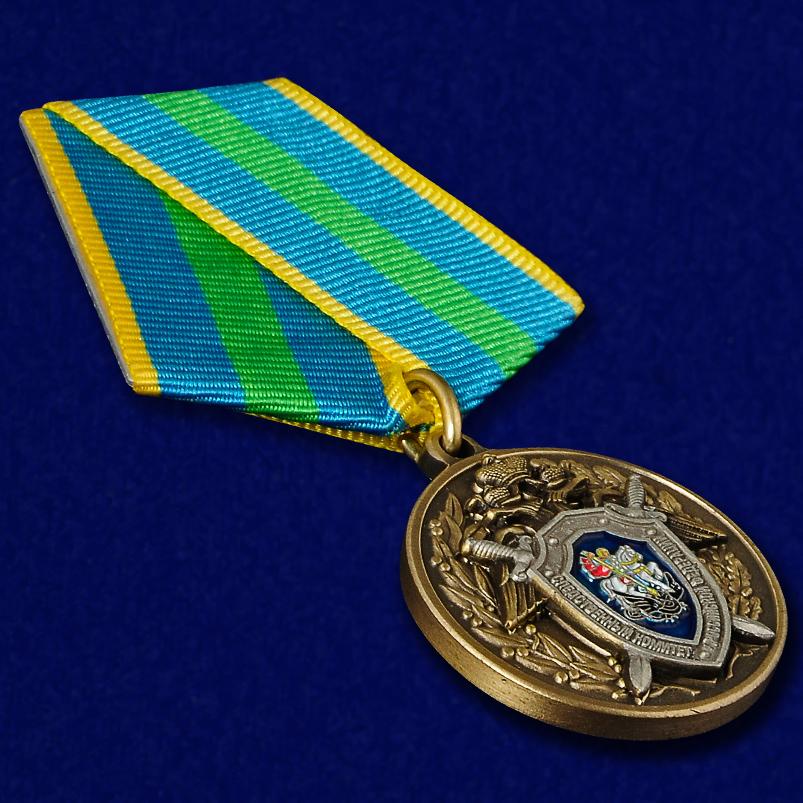 Медаль Ветеран следственных органов по выгодной цене