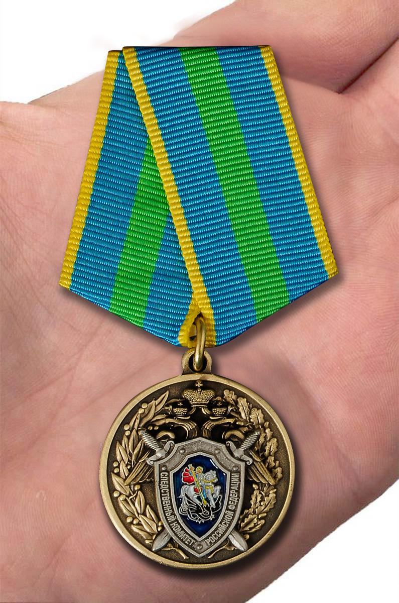Медаль Ветеран следственных органов с доставкой