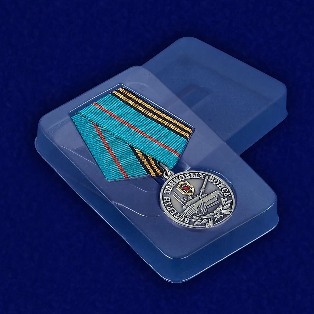 """Медаль """"Ветеран Танковых войск"""" - вид в футляре"""