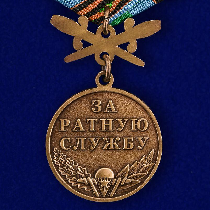 Медаль Ветеран ВДВ, с мечами-оборотная сторона