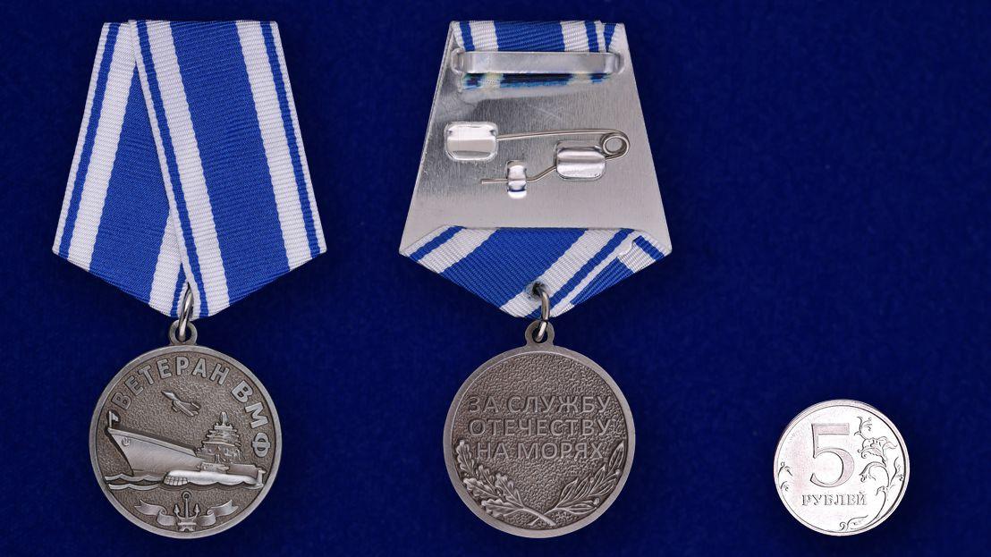 Медаль Ветеран ВМФ «За службу Отечеству на морях»-сравнительный размер