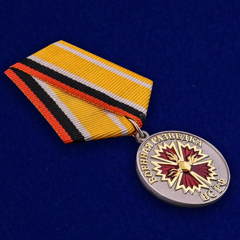 """Медаль """"Ветеран Военной разведки"""" - общий вид"""