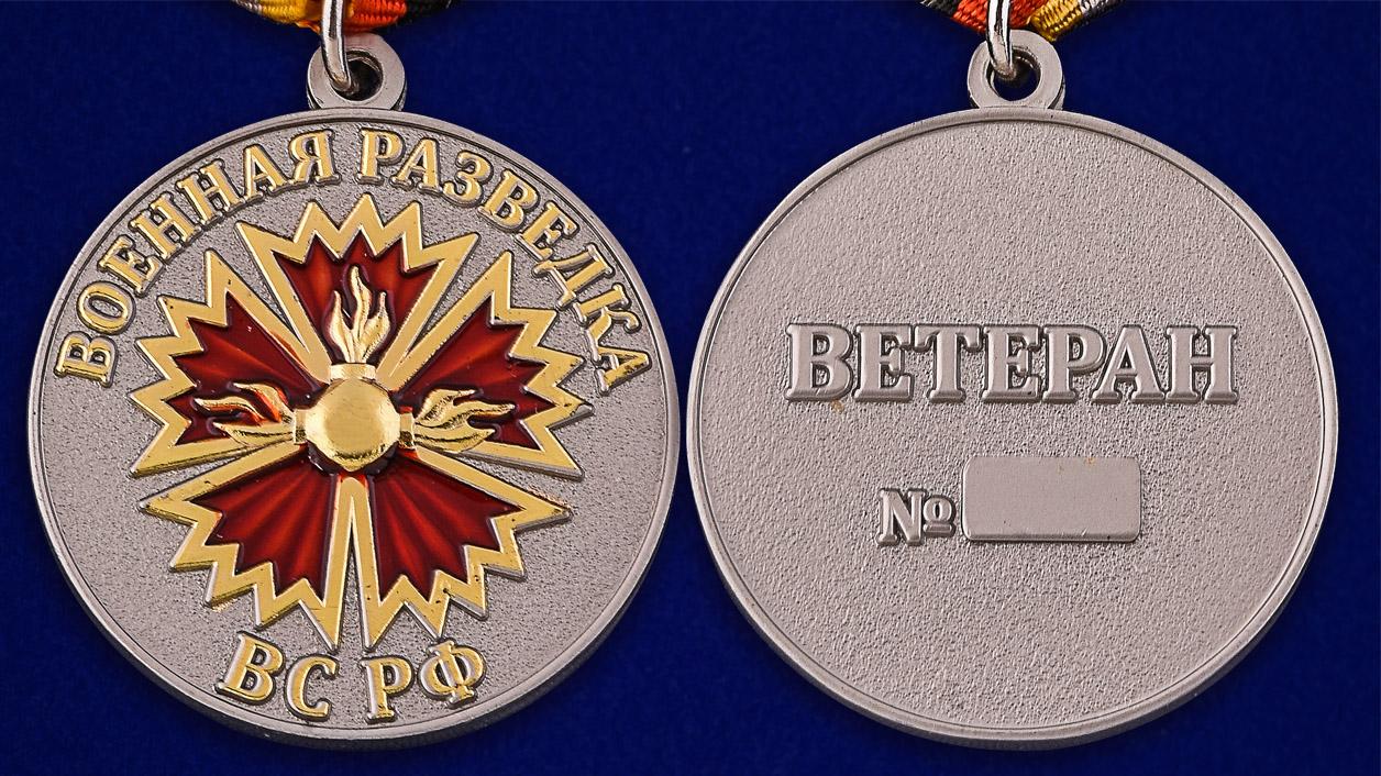 """Медаль """"Ветеран Военной разведки"""" - аверс и реверс"""