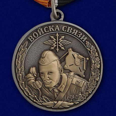 Медали купить в Наро-Фоминске