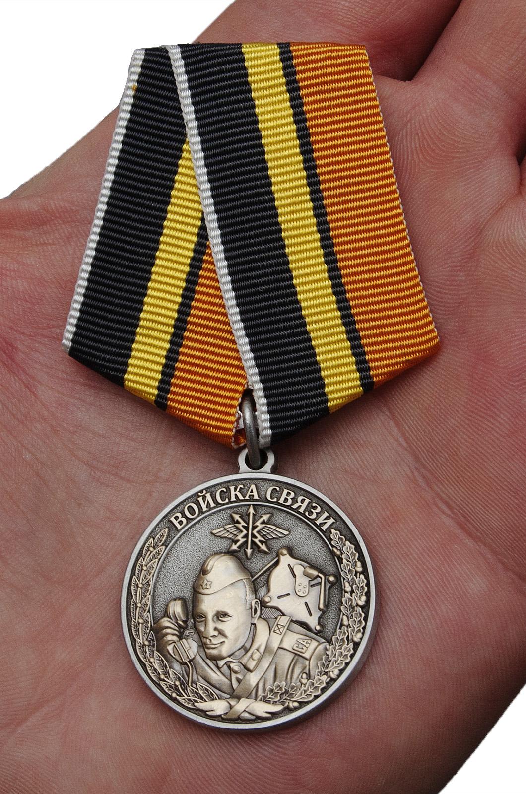 Купить медали и значки Войск связи