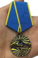 """Медаль """"Ветеран ВВС"""""""