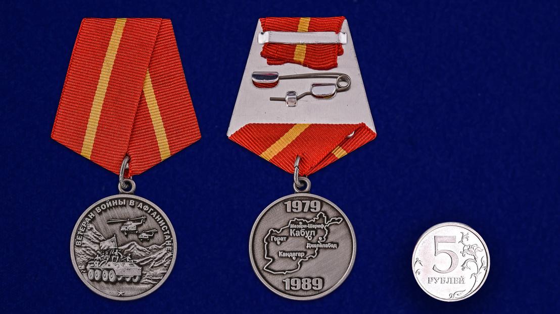 """Медаль """"Ветерану Афганистана"""" - сравнительный размер"""
