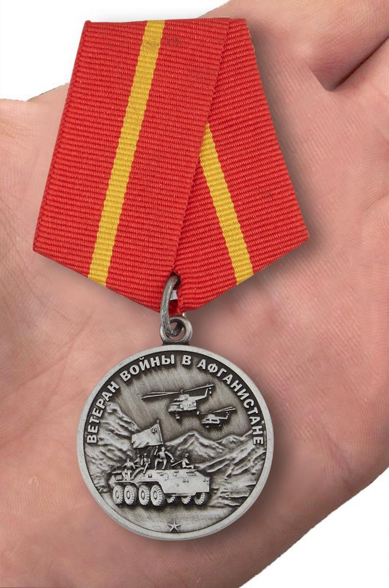 "Медаль ""Ветерану Афганистана"" - вид на ладони"