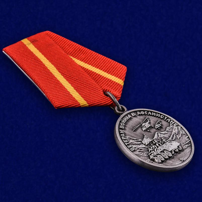 """Медаль """"Ветерану Афганистана"""" - общий вид"""