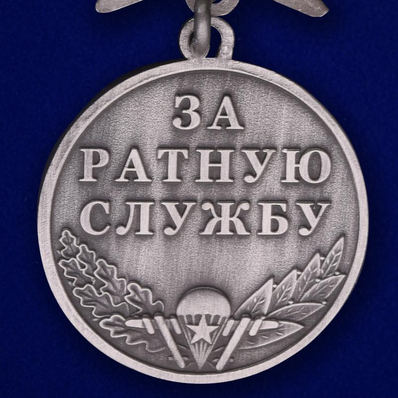 Медаль Ветерану ВДВ, с мечами-оборотная сторона