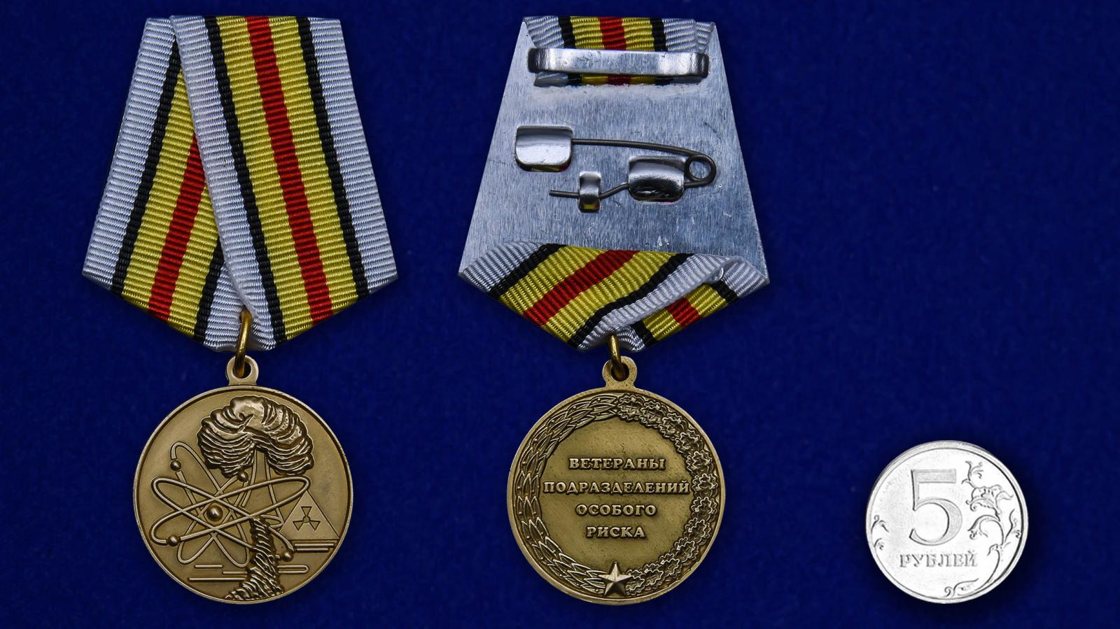 """Цена медали """"Ветераны подразделений особого риска"""""""