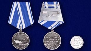 """Медаль ВМФ """"Ветеран""""-сравнительный размер"""